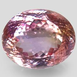 Huge collectors 42.43ct unheated Ametrine