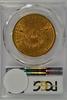 Scarce near BU 1856-S Ty 1 $20 Liberty Gold. PCGS AU55