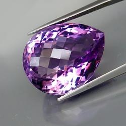 Very elegant 23.54ct unheated Bolivain Amethyst