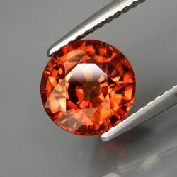 Superb 3.59ct unheated pink Zircon solitaire