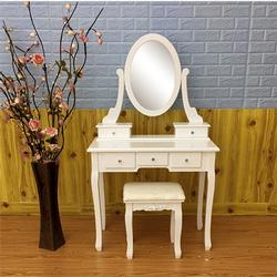 360 Rotation Single Mirror 5 Drawers Dressing Table