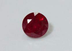 Radiant Natural Ruby - 1.35 cts.