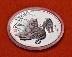 2010 Chinese Silver 1oz Colorized Tiger Medal