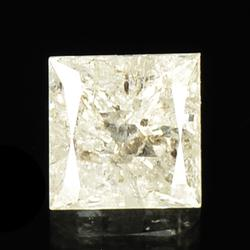 Glittering .42ct princess cut Diamond