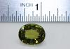 Mossy Green Natural Tourmaline - 2.56 cts.