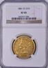 1881-CC $10 Gold Eagle XF45, NGC
