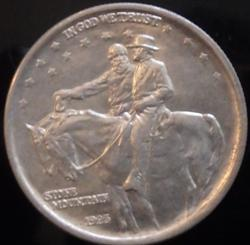 Over The Top Gem BU Strong Strike 1925 Stone Mountain Half