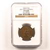 1838 Anti Slavery HT Token 81 AM I Not A Woman &A Sister
