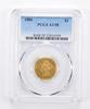 AU58 1886 $3.00 Indian Princess Head Three-Dollar Gold Piece - PCGS
