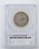XF40 1838 Capped Bust Half Dollar - Reeded Edge - Graded by SEGS