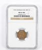 MS61 BN 1955 Lincoln Wheat Cent - Double Die Obverse - Graded NGC
