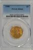 Super PCGS MS64 graded 1900 $5 Liberty Gold Piece
