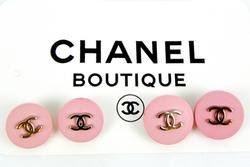 4 Authentic Pink Chanel Buttons
