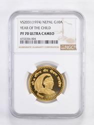 PF70 UCAM VS2031 (1974) 10 Paisa Nepal Year Of The Child - Graded NGC