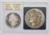 A3-64c 1881-S Morgan Silver Dollar - Accugrade Graded