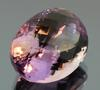 Tightly faceted 37.69ct checker top Ametrine