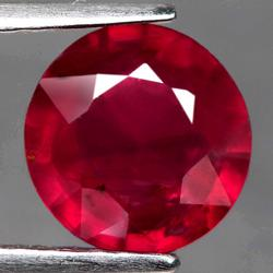 Gorgeous deep red 2.26ct Ruby solitaire
