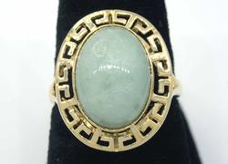 Gorgeous Jade Ring with Incan Motif Frame