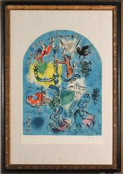 MARC CHAGALL THE TRIBE OF DAN 1964 HAND SIGNED
