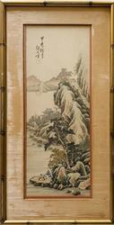 Vintage Japanese Woodblock