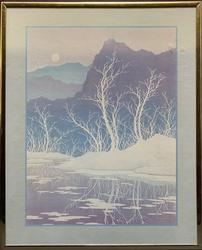 T.C. Chiu Framed Lithograph