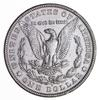 1901-S Morgan Silver Dollar - Sharp