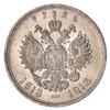 1913 Russia 1 Rouble 90% Silver 20g - St. Petersburg Mint - Circulated