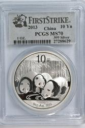 PCGS MS70 graded 2013 China 10 Yuan 1 oz FIRST STRIKE
