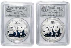 2 2010 First Strike PCGS MS 70 China 10 Yuan .999 Pandas