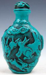 Rabbit and Standing Phoenix Carved Turquoise Bottle