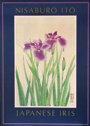 Nisaburo Ito, Japanese Iris, Poster