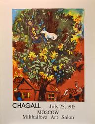 Marc Chagall Exhibition Poster, Moscow 1915