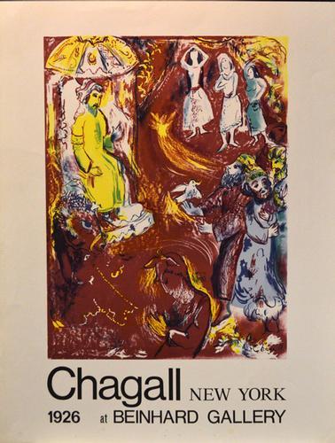Marc Chagall Exhibition Poster, New York 1926 Beinhard Gallery