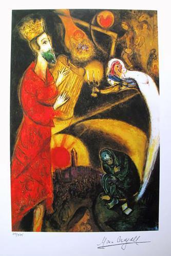 Limited Edition Marc Chagall King David