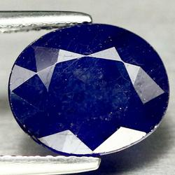 Gorgeous ink blue 5.01ct Sapphire