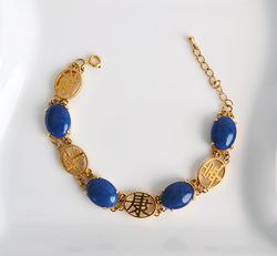 Lapis Lazuli & Chinese Symbols Gold Plated Bracelet