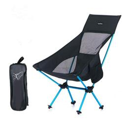 Aluminum Folding Chair Small Seat