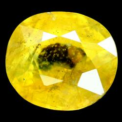 Stand out 3ct heated only yellow Sapphire