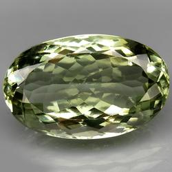 Substantial 26.18ct all natural green Amethyst