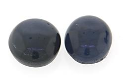 Lot of 2 Star Sapphires