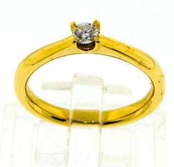 Charming Diamond Solitaire Engagement Ring