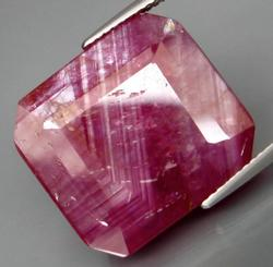 Massive unheated 30.25ct emerald cut Ruby