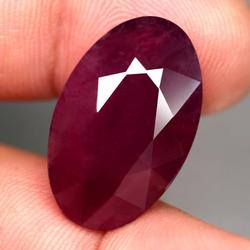 Giant 38.95ct collectors UNHEATED Ruby from Madagascar