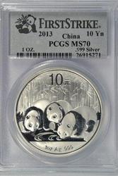 Perfect 2013 Chinese Silver Panda 1st Strike PCGS MS70