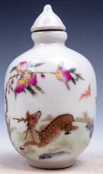 Porcelain Famile Rose Glazed Snuff Bottle