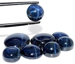 Set of 8 Lovely Oval & Round Cabochon Star Sapphires, 40.00CTW