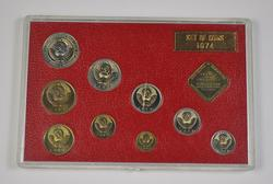 1974 Set Coins of the USSR Leningrad Mint 9 Coins