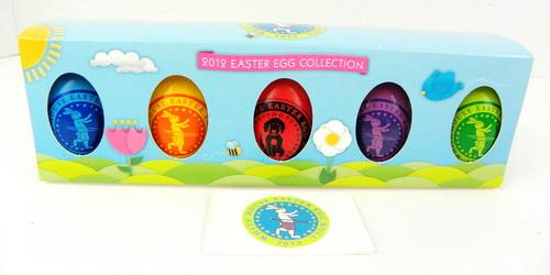 2012 Obama White House Easter Eggs with Box