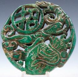 Jade Stone Old Nephrite 2 Sides Curly Dragon Pendant