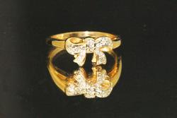 Sweet Bow Ring with Natural Diamonds in 10k